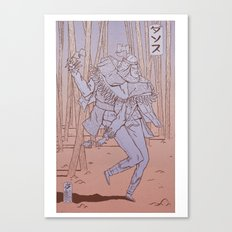 Wanderer in the woods #1 Canvas Print