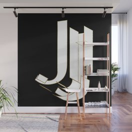 Beautiful Armor Letter J Wall Mural