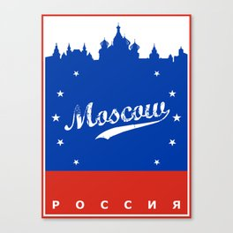 Moscow City, Russia, poster / Москва, Россия Canvas Print