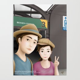Backpack Sir Sir & Fern take a photo of Selfie at MRT Beimen Station Poster