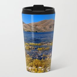 seaweed salad Metal Travel Mug