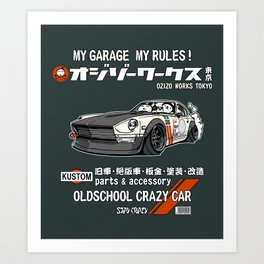 Crazy Car Art 0125 Art Print