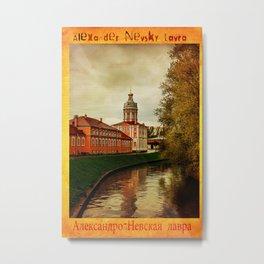 Alexander Nevsky Lavra Metal Print
