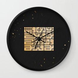 زن من وزنت Wall Clock