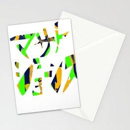 Masato Jones Stationery Cards