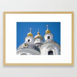 The Assumption Cathedral of Kharkiv Framed Art Print