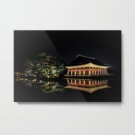 Gyeongbokgung Palace Metal Print