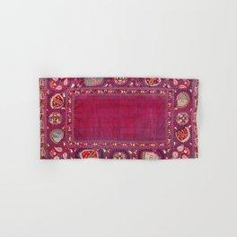 Shakhrisyabz  Southwest Uzbekistan Suzani Embroidery Print Hand & Bath Towel