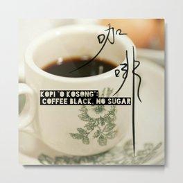 KOPI - COFFEE Metal Print