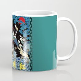 A Beast in human clothing - Chinese civil official uniform pattern -  The Rich Internet Celebrity Coffee Mug