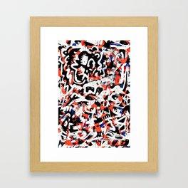 Pattern № 13 Framed Art Print