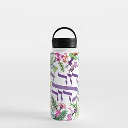 Dor L'Dor - Generation to Generation Water Bottle