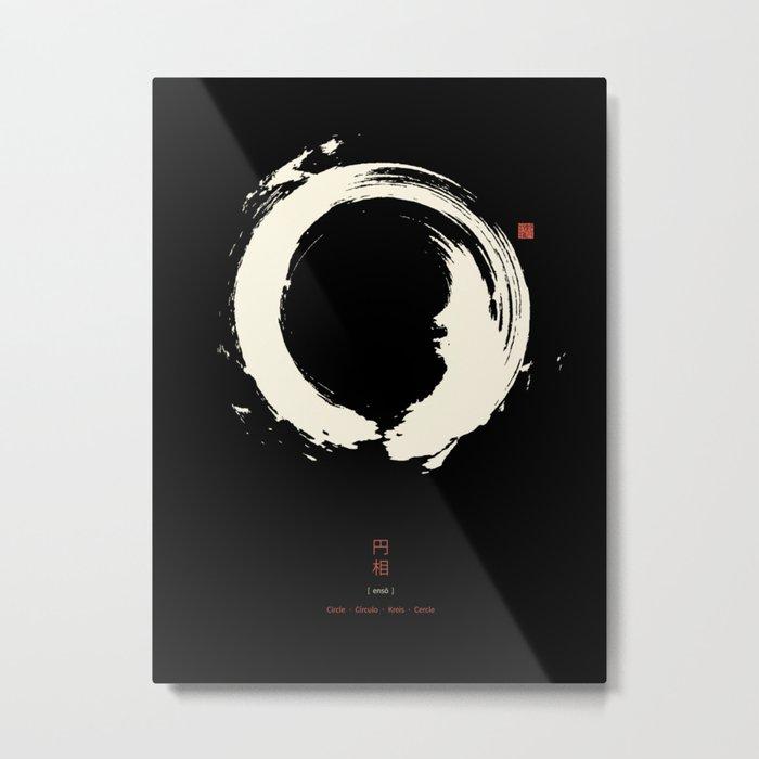 Black Enso / Japanese Zen Circle Metal Print