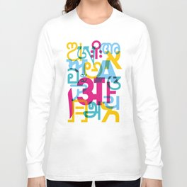 A in Scripts Around the World Long Sleeve T-shirt