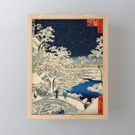 Ukiyo-e, Ando Hiroshige, Yuhi Hill and the Drum Bridge at Meguro Framed Mini Art Print