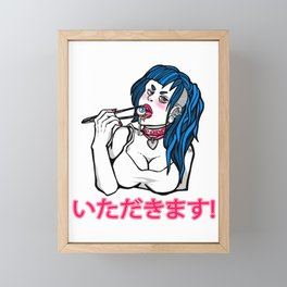 Thank You For the Food! Framed Mini Art Print