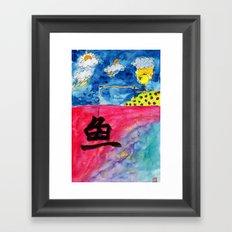 Sentiment Fishing Framed Art Print