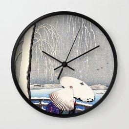 Ohara Koson - Top Quality Art - Snow Yanagibashi Wall Clock