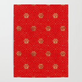 Double Happiness Symbol Pattern gold on red Poster