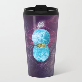 Devarim Travel Mug