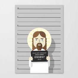 Jesus's arrest Canvas Print