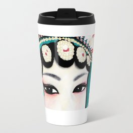 Chinese Opera Girl with Sexy Beautiful Eyes (water colour painting | colour pencils) Travel Mug