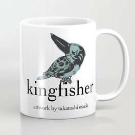 kingfisher dts Coffee Mug