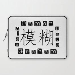 Blur Artwork / Chinese & stamped Laptop Sleeve