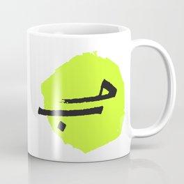 loeve-g Coffee Mug