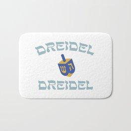 Dreidel Dreidel   Happy Hanukkah Bath Mat