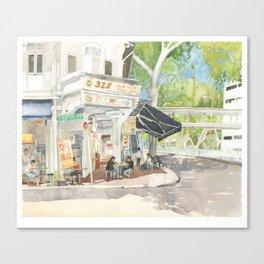 Katong Laksa Canvas Print