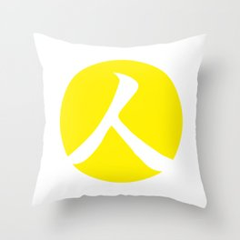Canary Yellow Person Throw Pillow