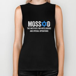 Mossad The Institute For Intelligence - Special Ops Biker Tank