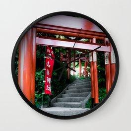 Maruyama Inari Wall Clock