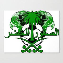 Saudi Arabia الصقور الخضر (Green Falcons) ~Group A~ Canvas Print
