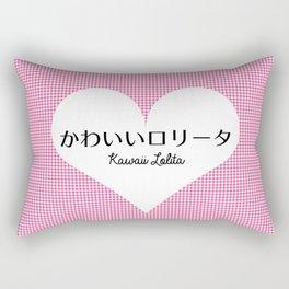 Japanese Kawaii Lolita - Big Heart Rectangular Pillow