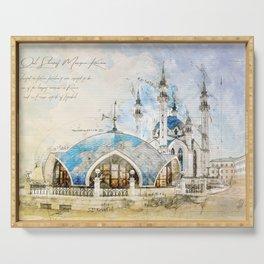 Kul Sharif Mosque, Kazan Serving Tray