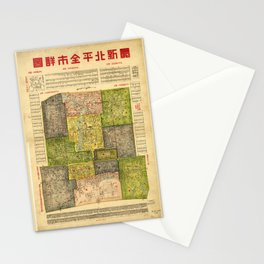 Map of Beijing, China (1934) Stationery Cards