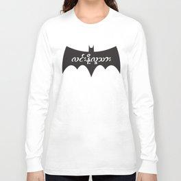 Bat Man in Burma Long Sleeve T-shirt