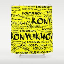 Yellow konyukhov Shower Curtain