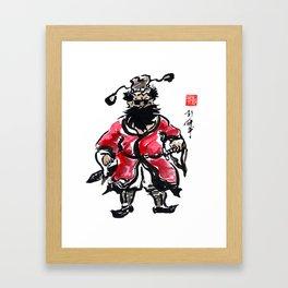 Zhong Kui the Ghost Catcher  Framed Art Print