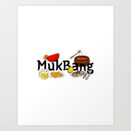 Funny Minhwa: MukBang (Korean traditional/folk art) Art Print
