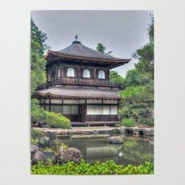 Ginkaku-ji Temple Kyoto Japan Poster