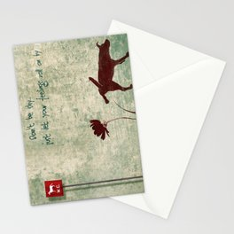 Don't be shy... Stationery Cards
