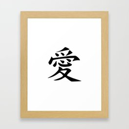 The word LOVE in Japanese Kanji Script - LOVE in an Asian / Oriental style writing. Black on White Framed Art Print
