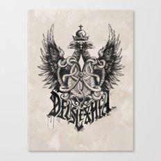 Deus Lex Mea - God is my Light Canvas Print