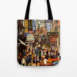 Vintage Hong Kong Travel Poster Tote Bag