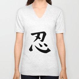 Ninja Symbol Unisex V-Neck