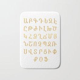 ARMENIAN ALPHABET - Gold and White Bath Mat