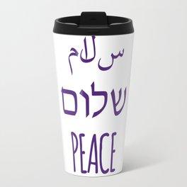 Salaam Shalom Peace Travel Mug